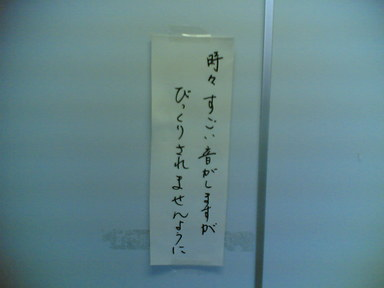 20050328003