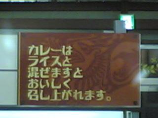 20050720004