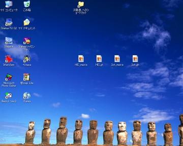 Desktop_gt