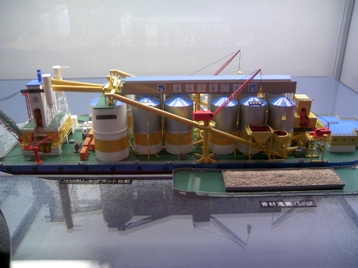 Dcf_0592