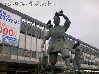 Momotaro_20090503_2