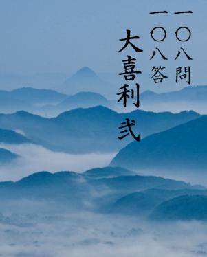 108m_logo