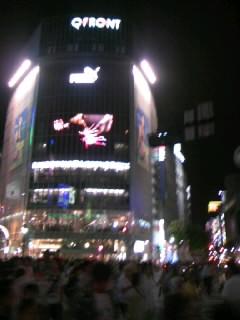 [携帯]渋谷着