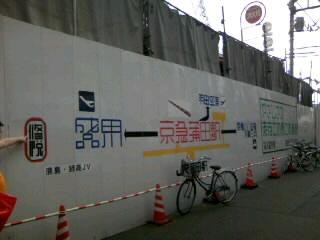 [携帯]京急蒲田駅