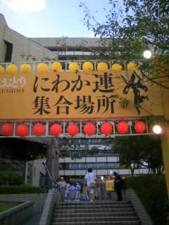 [携帯]徳島市役所