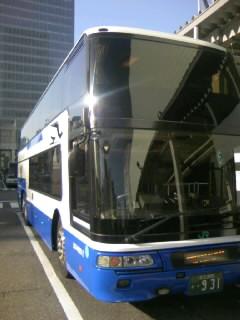 [携帯]これはバスです